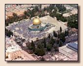 Иерусалим из Эйлата